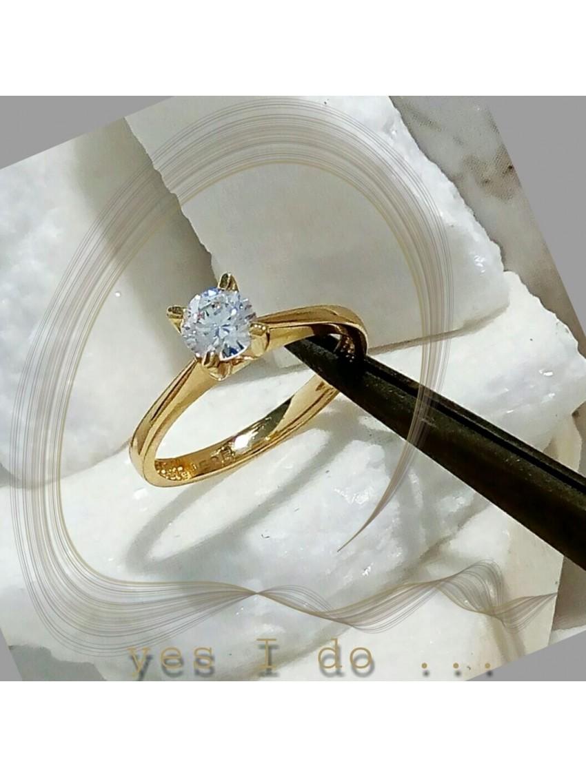 Δαχτυλίδι DA934
